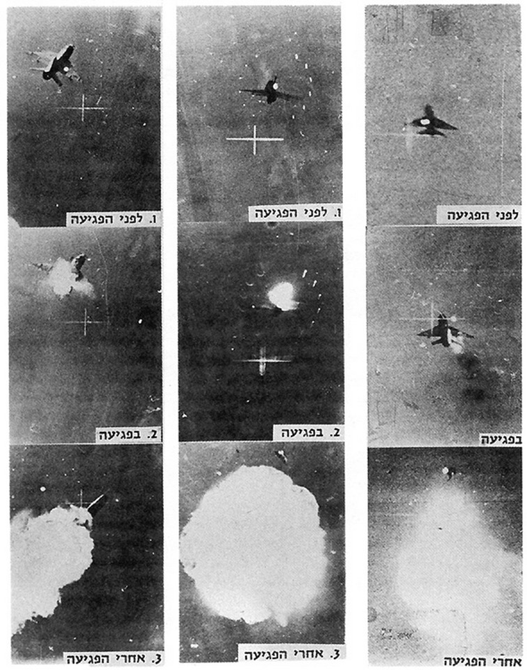 The story behind the gun-camera sequences featuring Syrian MiG-21s shot down by Israeli Mirage IIIs