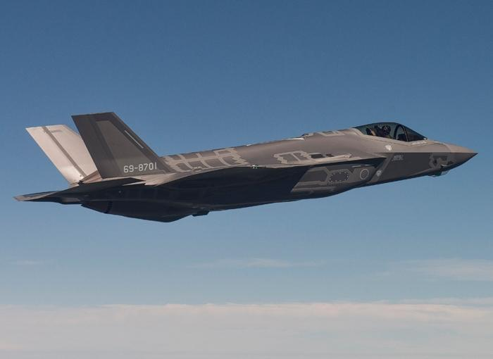 Japan to deploy its first F-35A Stealth Fighter at Misawa Air Base this month