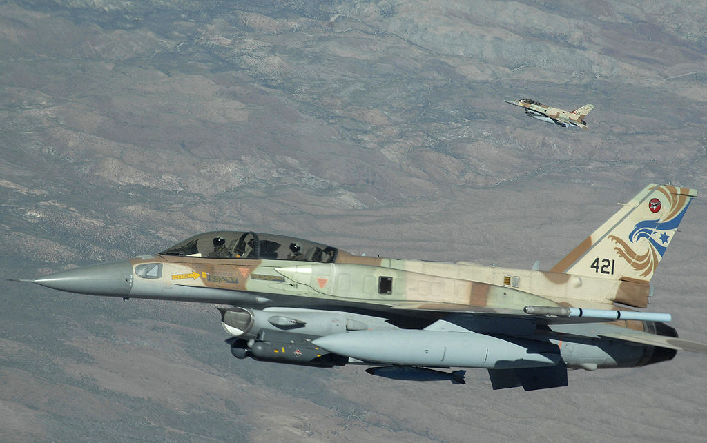IAF investigation finds that the F-16I was shot down because its crew failed to defend themselves sufficiently
