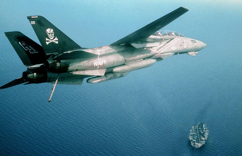 F-14A-VF-84.jpg