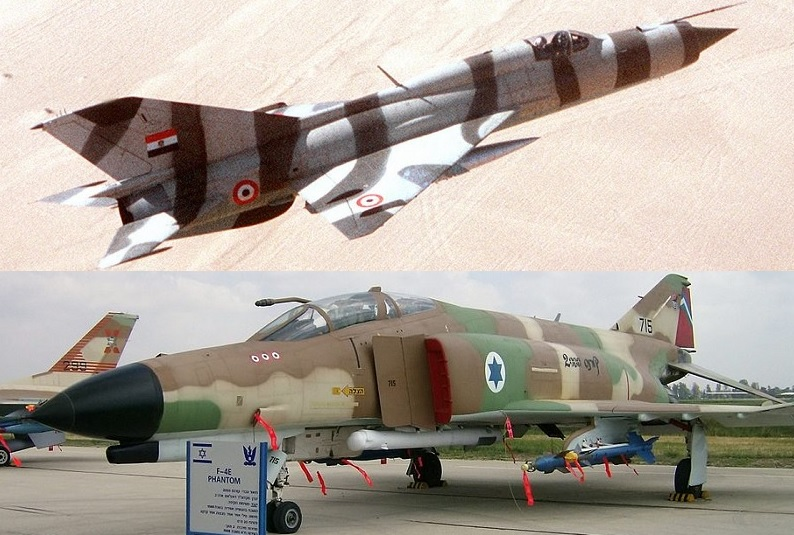 The Egyptian Air Force First Phantom Killer That Never Was