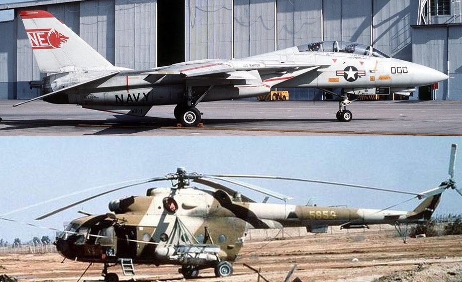 El Coyote: The Story of VF-1 Wolfpack's Desert Storm Kill - The