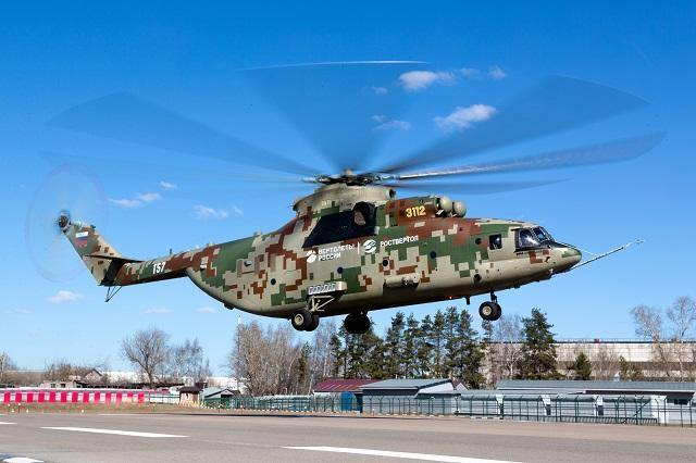 Preliminary flight tests completed for the prototype of the Mi-26T2V, the new model of world's biggest helicopter