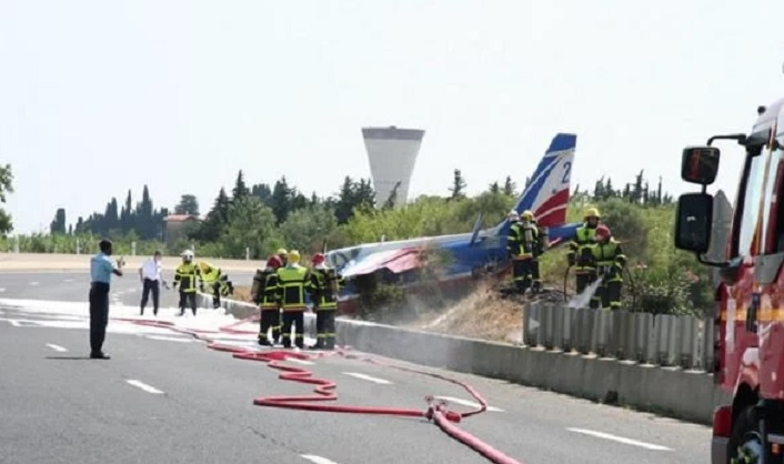Patrouille de France Alpha Jet Crash-Lands during Airshow Rehearsal