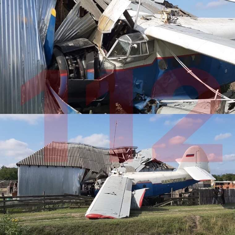 An-2 for breakfast!! Russian An-2 Crashed on a House while Three Women were Preparing Breakfast