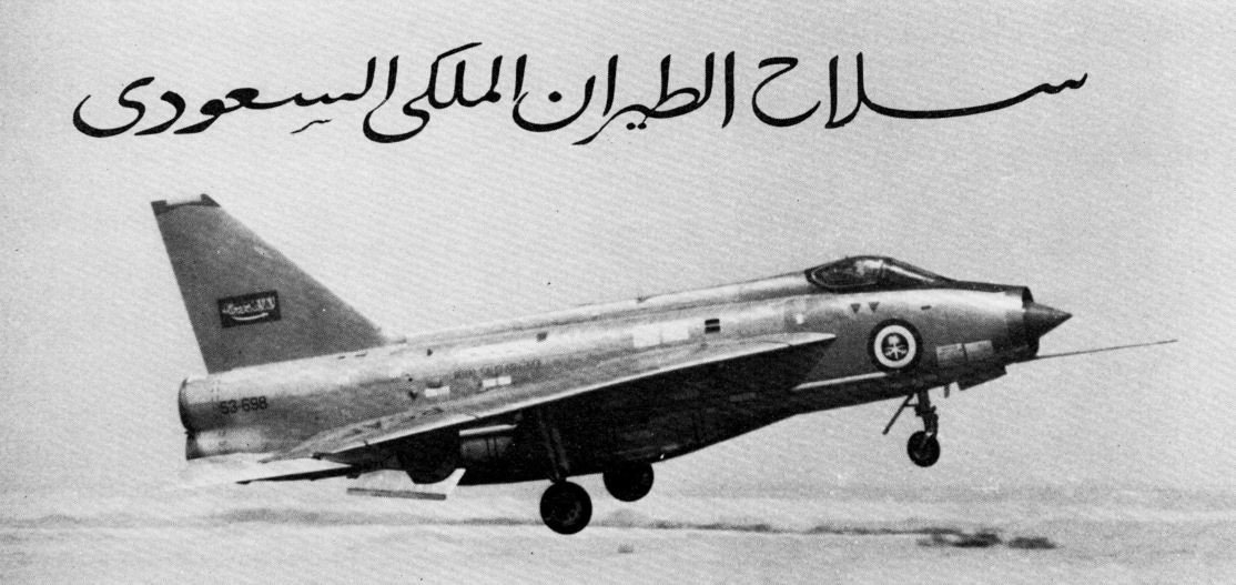 Operation Magic Carpet and the Story of the British Mercenary Pilots who Flew Saudi Lightning Interceptors