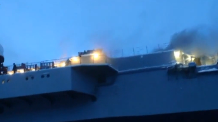 Huge Fire breaks out on Russia's only Aircraft Carrier Admiral Kuznetsov. Two People Missing