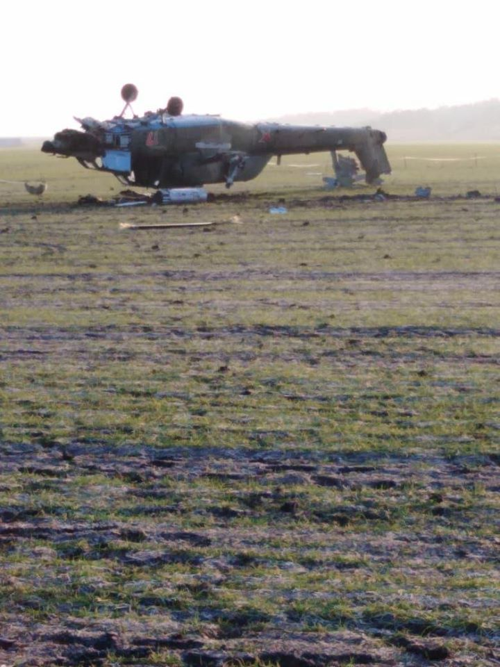 Russian Mi-28 Havoc Crashes. Both Crew Members Died.