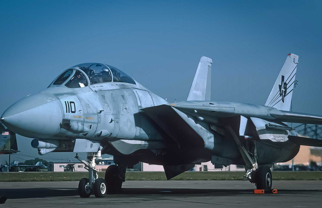 Landing a flying bullet: former F-14 pilot explains how he was able to land his crippled Tomcat with the wings swept back